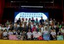 中国台州市双语小学及温岭市太平小学访问团02082017-03082017