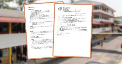 学校复课通告及指南(更新)